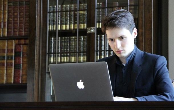 Дуров заявив про збої в роботі Telegram у Європі