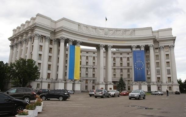 Київ засуджує продовження арешту Грибу в Росії