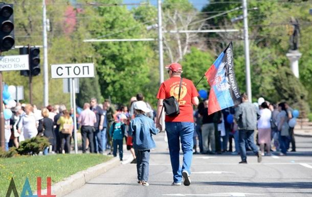 В Донецке прошла первомайская демонстрация