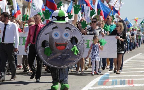 В Луганске провели  самый массовый  Первомай