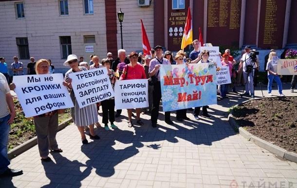 В Одесі активісти завадили провести марш