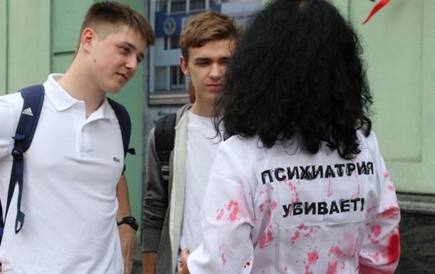Украинская психиатрия в быстро меняющемся мире