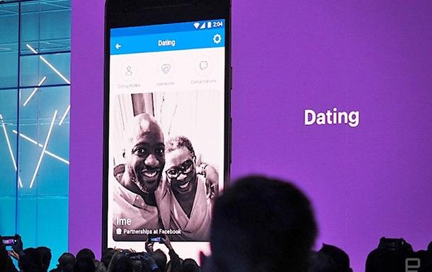 Facebook вводит функцию онлайн-знакомств