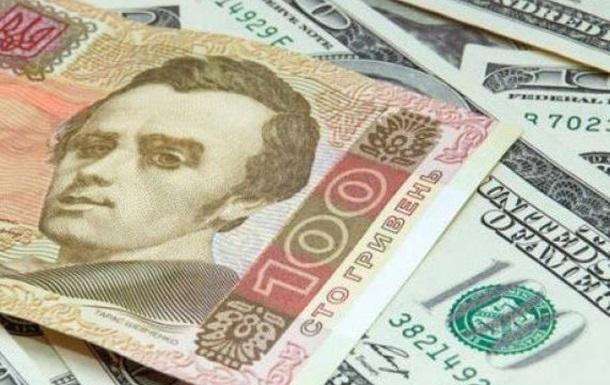 Курс валют: будет ли девальвация гривны