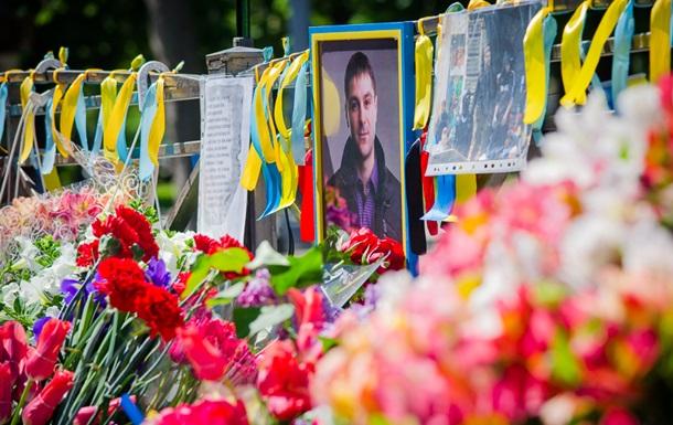 Годовщина трагедии в Одессе: ситуация в городе