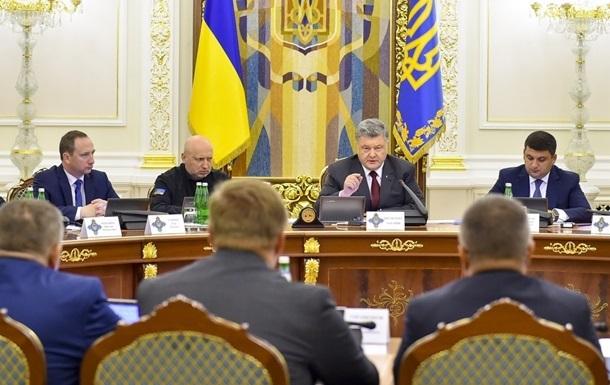 Сегодня СНБО рассмотрит санкции против РФ
