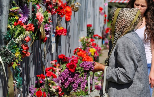 Реакция радикалов на годовщину трагедии в Одессе