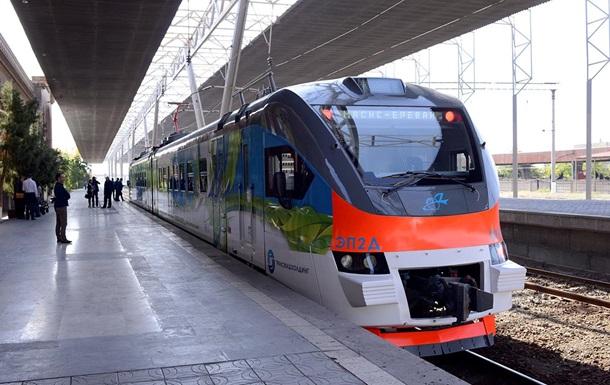 У Вірменії влада призупинила залізничні перевезення