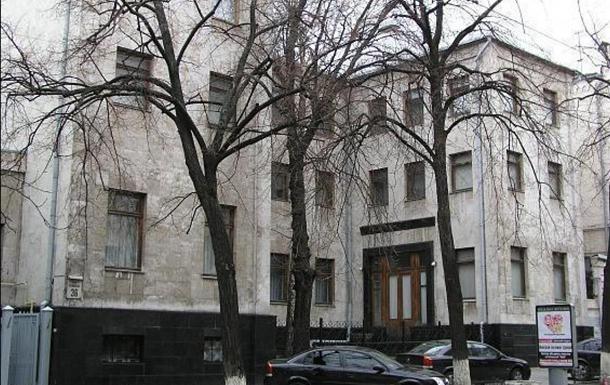 Українська влада хоче придбати елітну нерухомість для нової Церкви