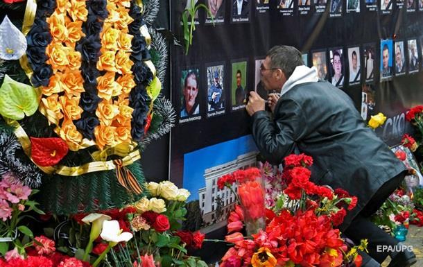Не раскроют никогда? Годовщина трагедии в Одессе