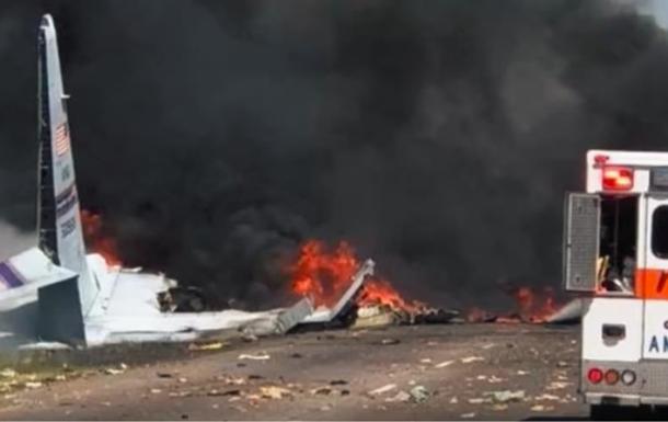Аварія військового літака в США: загинули дев ять осіб