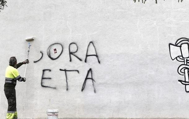 Баскське угруповання ETA заявило про саморозпуск