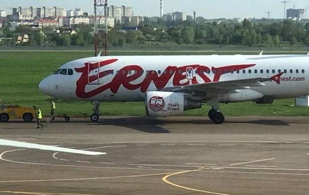 В аеропорту Київ навантажувач в їхав у літак - соцмережі