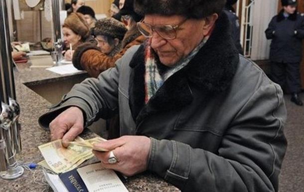 Как помочь пенсионеру ОРДЛО?
