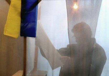 Досрочные парламентские выборы в Украине: за и против