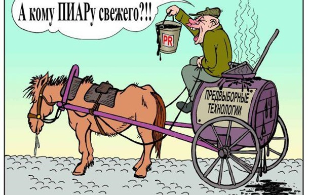 Когда закончатся гастарбайтеры, Украина будет экспортировать «политологов»