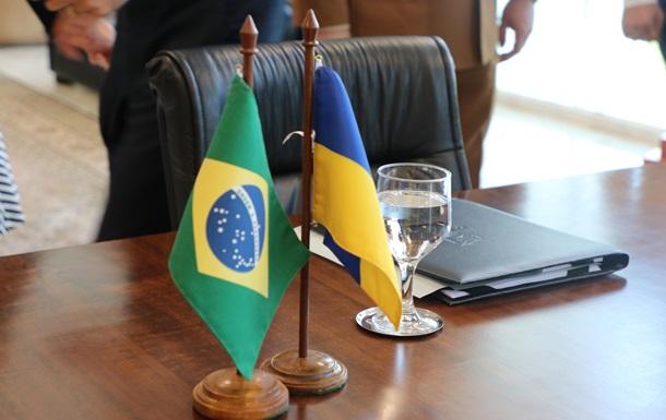 Украина и Бразилия - новый виток развития
