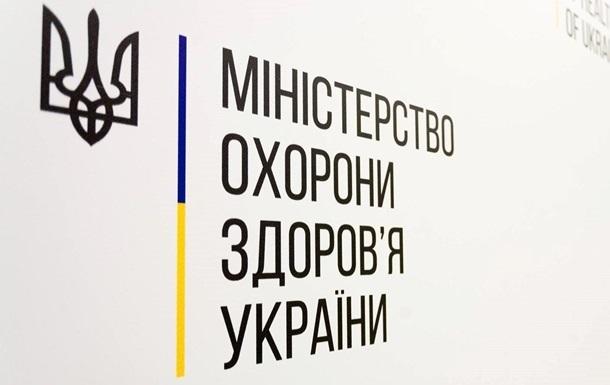 Украинцев без деклараций с врачами отправят в  красный список  - СМИ