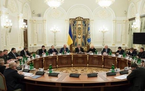 Украина против России: новые санкции