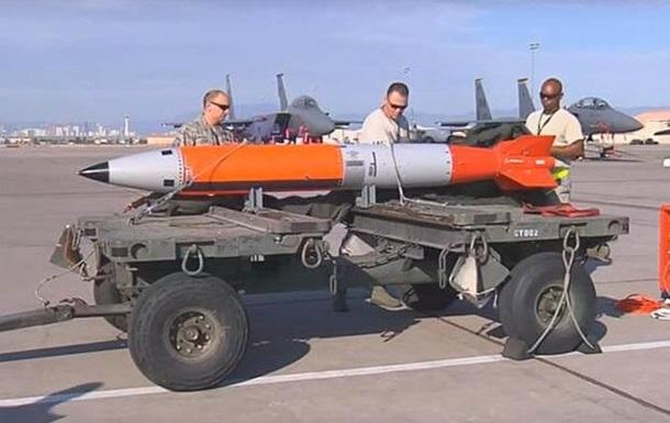В США заявили об успешных испытаниях гравитационной ядерной бомбы