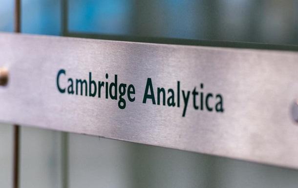 Cambridge Analytica может продолжить работу, сменив название - СМИ