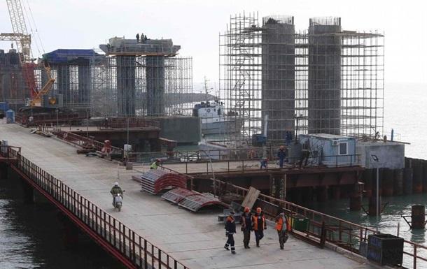Компанії з Нідерландів потрапили під слідство через Керченський міст
