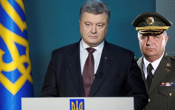 Украине не стать членом НАТО с военным принципом «Я - начальник, ты – дурак»