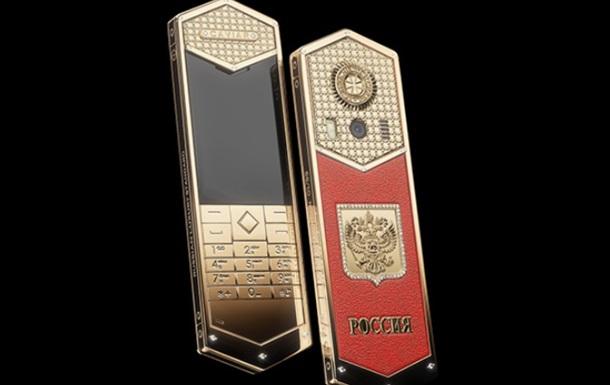В России выпустили кнопочный телефон за $70 тысяч
