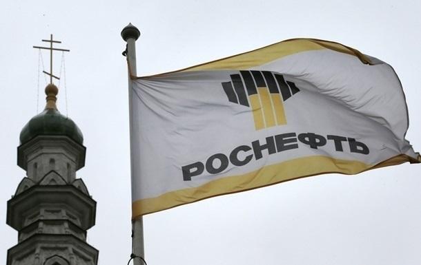 Китайська компанія відмовилася купувати акції Роснафти