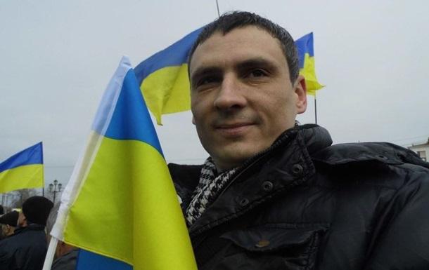 В Крыму украинец получил два года за комментарий в соцсети