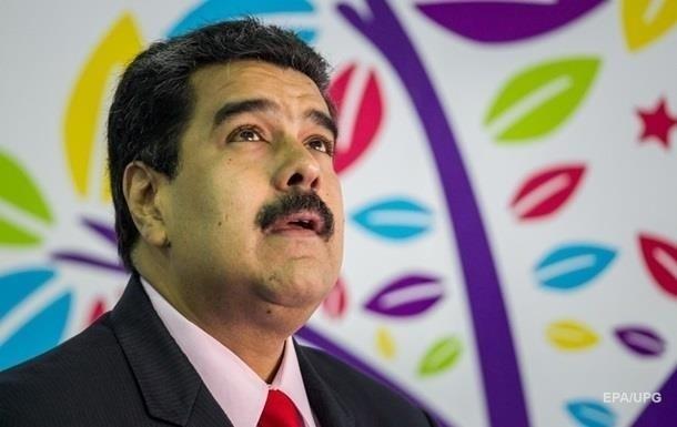 Мадуро изобразили на избирательном бюллетене десять раз