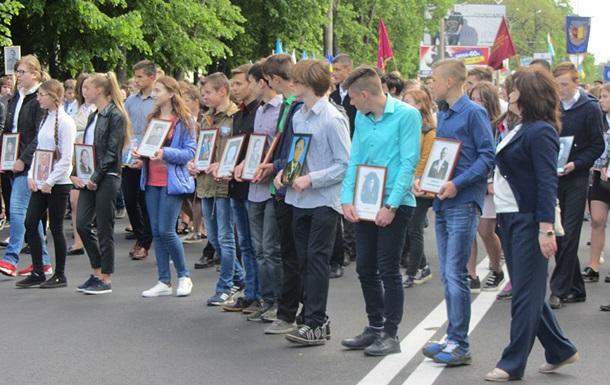 В Полтаве школьников насильно сгоняют на акцию Бессмертный полк