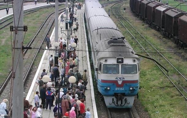 Укрзализныця запустит электрички в Донецкой области