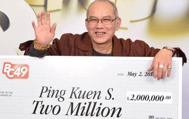 Канадец в день выхода на пенсию выиграл два миллиона