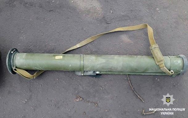 В Мариуполе мужчина добровольно сдал гранатомет