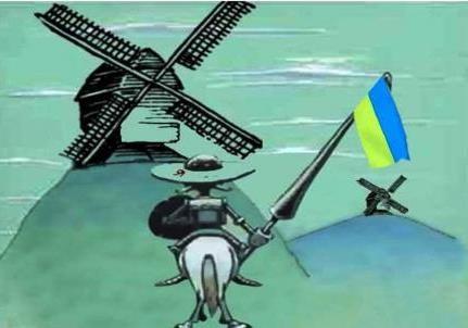 Украинская энергетика переходит на ветряки