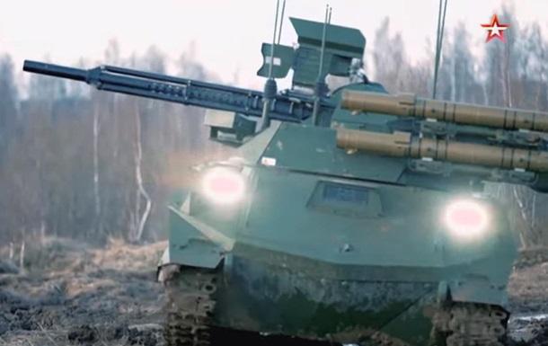 Росія показала випробування комплексу Уран-9