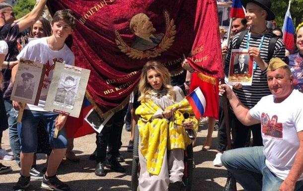 Россияне прошлись по улицам Лиссабона с флагами ЛДНР