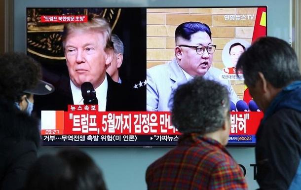 КНДР звинувачує США у провокаціях перед самітом між країнами