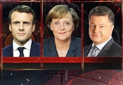 Порошенко в Германии встретится с Меркель и Макроном