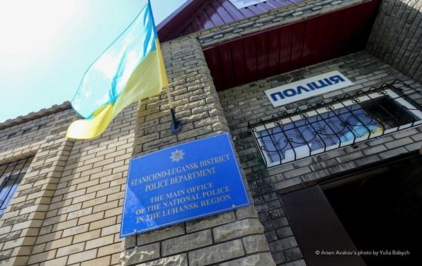 Аваков открыл полицейский участок вблизи линии разграничения на Донбассе