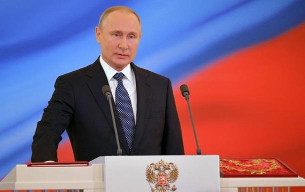 Путин в четвертый раз занял пост президента РФ