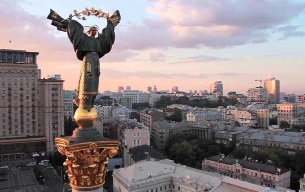 Киевляне предлагают фанам Лиги чемпионов бесплатное жилье