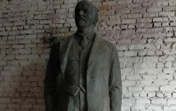 ProZorro выставила на продажу памятник Ленину