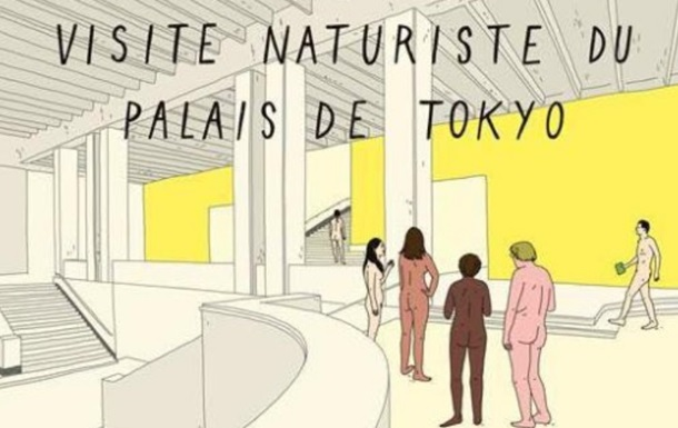 В музее Парижа туристам разрешили прогуляться голыми