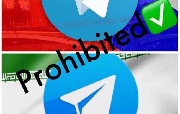 На порозі Третьої Світової або «в усьому винен Telegram»