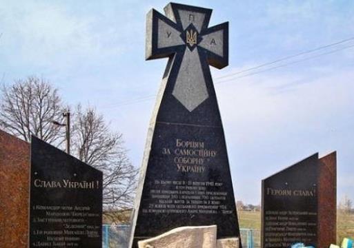 Власівців  та УПА після Радянської пропаганди