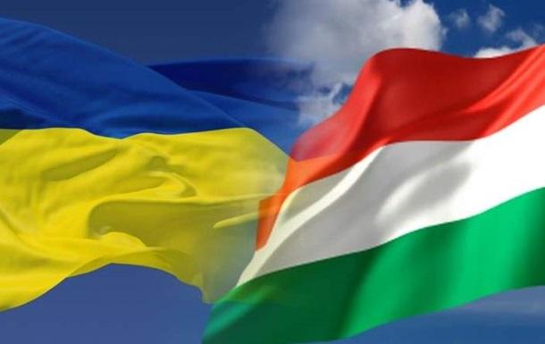 Что Киеву жесть, Закарпатью - честь