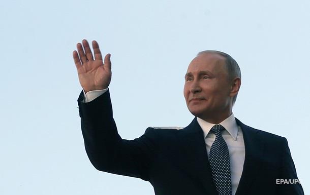 Итоги 07.05: Четвертый срок Путина, прокол Adidas