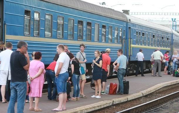 В Укрзалізниці випустили  розмовник  провідника з пасажирами